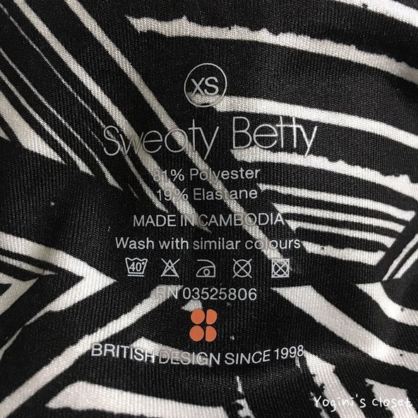 Yoginis Closet Sweaty Betty Contour Workout Legging Review