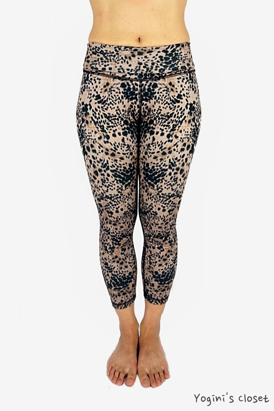 Yoginis closet DYI Define Your Inspiration Tan Leopard Crop Review